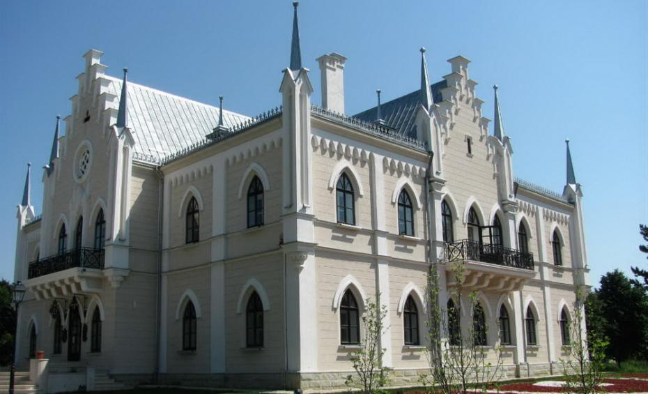 <p>Palatul Al. I. Cuza</p>