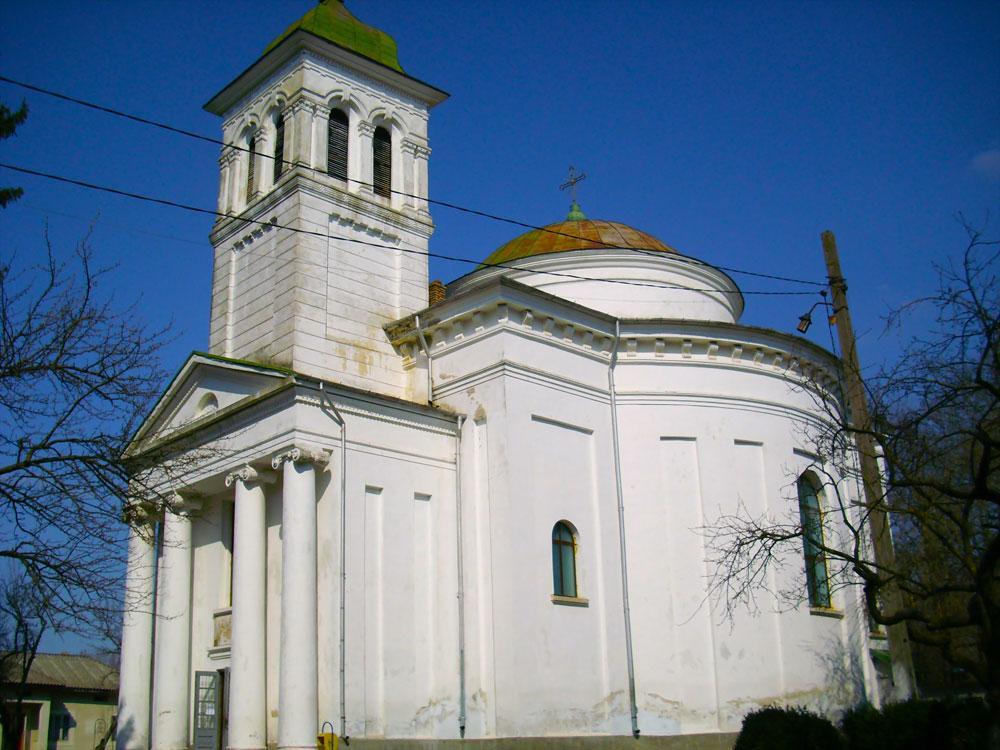 Biserica Parohiei Ruginoasa